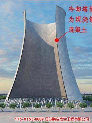滑模冷却塔专业公司