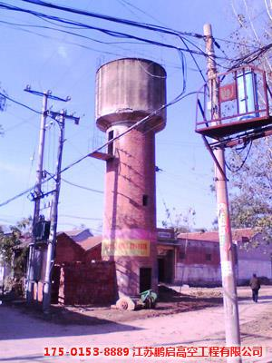 55米伞状水塔机械定向拆迁公司