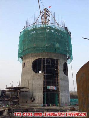 60米水泥烟囱倒模优质公司