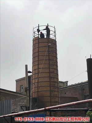 人力拆除砖烟囱