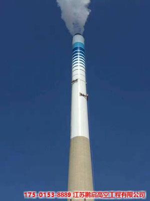 110米钢烟囱美化写字