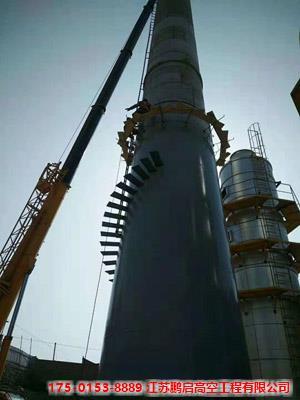设计新建塔架式钢烟囱专业施工公司