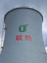 刷油漆70米双曲线冷却塔