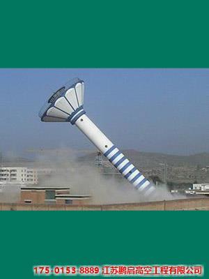 定向拆除工业水塔施工单位