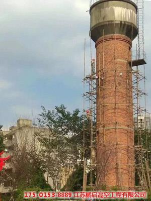 拆除民用水塔