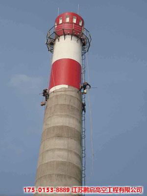 140米水泥烟囱涂刷公司
