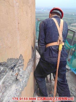 人工拆除烟囱