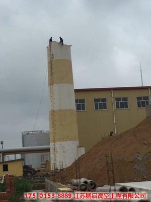 砖烟囱人工拆除专业施工公司