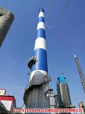 52米钢烟囱刷航标队伍
