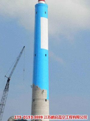 210米砼烟囱刷油漆施工单位