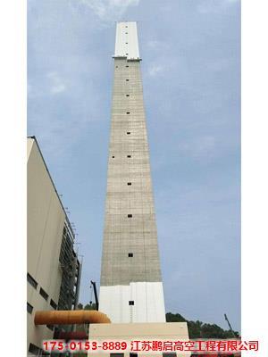 新建滑模190米混凝土烟囱