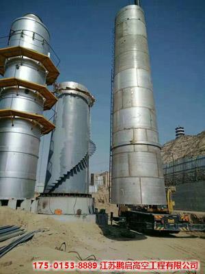 碳钢烟囱制作安装