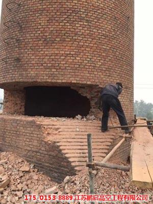 砖砌烟囱人力拆除单位