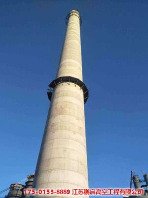 滑模新建190米混凝土烟囱公司