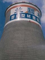 画画120米双曲线凉水塔