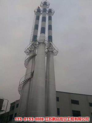 碳钢烟囱新建单位