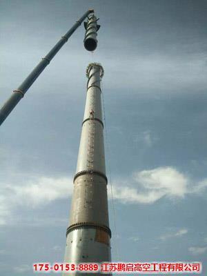 碳钢烟囱新建专业公司