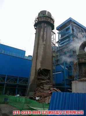 人工拆除水泥烟囱专业施工单位