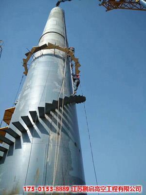 铁质烟囱吊装专业施工公司