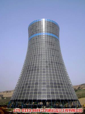 新建双曲线冷却塔