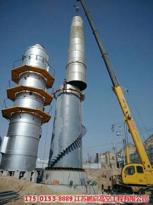 塔架式钢烟囱卷板