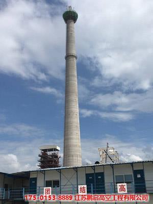 新建滑模混凝土烟囱专业公司