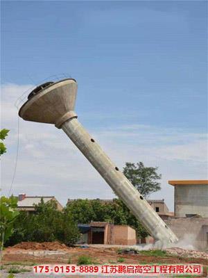 40米倒锥壳水塔机械定向拆除