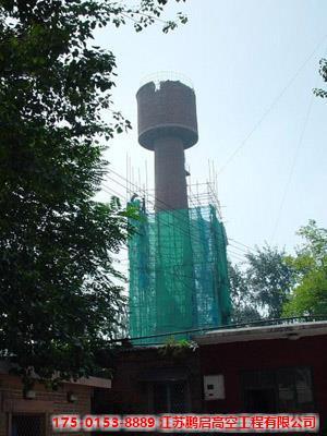 拆除30米工业水塔