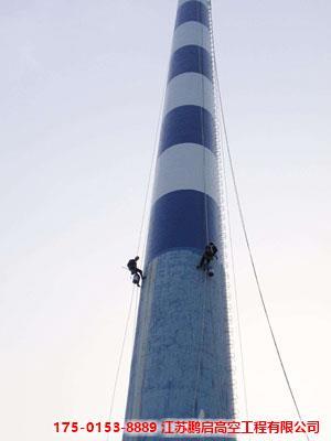 180米钢烟囱彩绘