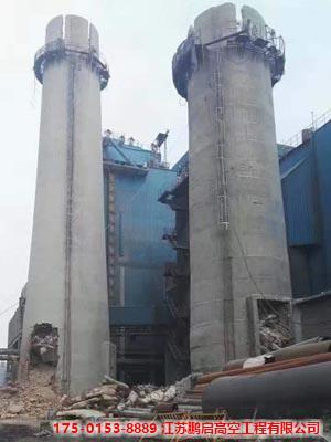 混凝土烟囱定向拆除专业施工公司