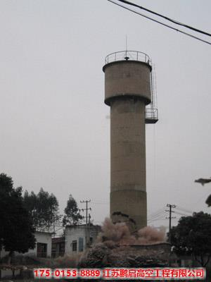 30米水塔脚手拆除公司