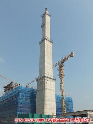 60米混凝土烟囱新建滑模