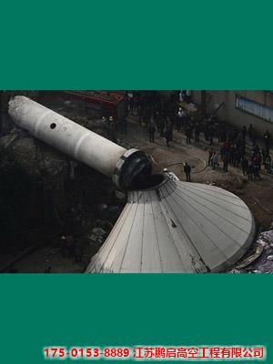 20米圆柱壳水塔人工拆迁