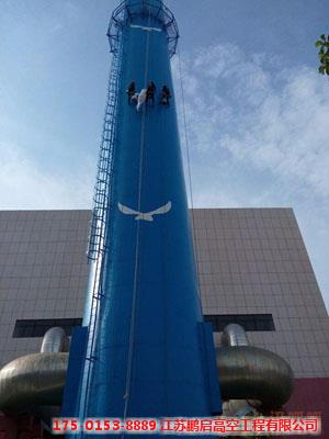 刷油漆55米钢烟囱
