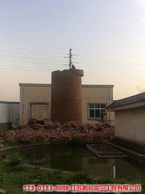 砖砌烟囱定向拆除